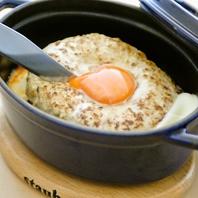 フランスの鍋「ココット」料理が自慢♪