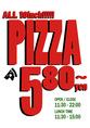 PIZZA 1枚なんと580円~!!美味しくてリーズナブル!!
