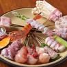 串 遊亀のおすすめポイント3