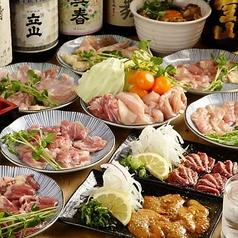 なかの食鶏 川西店の写真