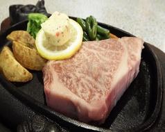 石垣牛リブロースステーキ 150g