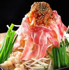 陶板居酒屋 赤の雅のおすすめ料理1