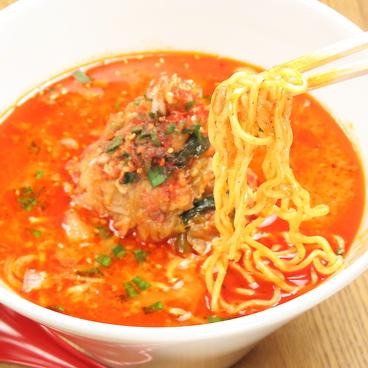 スープスマイル寿苑のおすすめ料理1