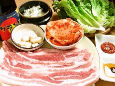 韓国料理 サランバンのおすすめポイント1