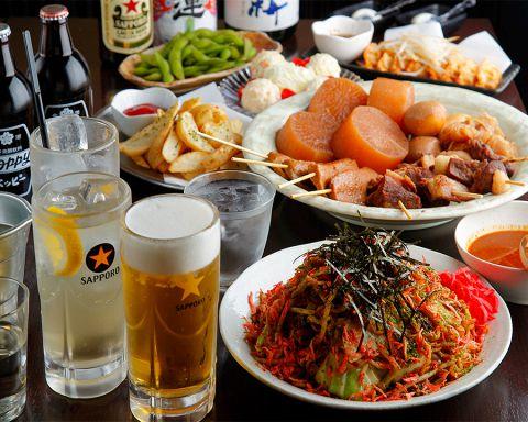 【まったり3時間飲み放題コース】お料理7品&3H飲み放題付◆3,500円コース