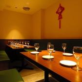 中国家庭料理 ニイハオ 新宿歌舞伎町店の雰囲気3