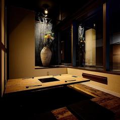個室 鉄板居酒屋 花菱 高槻店のコース写真