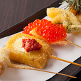 自慢の串揚げは50円(税別)~ご用意♪ご宴会コースでもご提供しております!