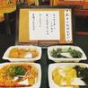そば 日本料理 旬彩 みやざきのおすすめポイント1