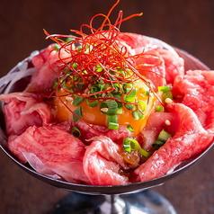 和牛肉酒場 じゅーしゐ 横浜駅前店の特集写真