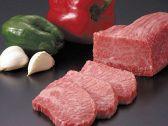 和牛焼肉 花十番 自由が丘店のおすすめ料理2