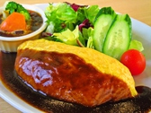 麻生飯塚病院レストラン トリニティのおすすめ料理3
