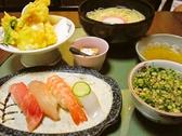 新食亭 延岡店のおすすめ料理2