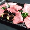 焼肉 どうらく 天王町店のおすすめポイント1