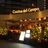 Cucina del Campo クッチーナ デル カンポの雰囲気3