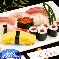 料理メニュー写真上寿司