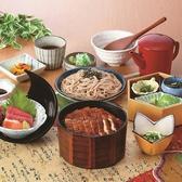 和食麺処 サガミ 日進店のおすすめ料理2