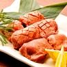 焼肉食べ放題 じゅうじゅう マーブルロード店のおすすめポイント2