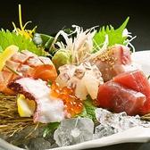 個室 鉄板居酒屋 花菱 江坂のおすすめ料理3
