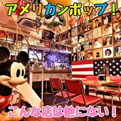 カフェ&バー コマネチ Komanechi 栄店の特集写真