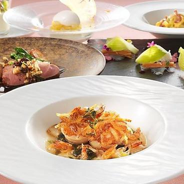 イタリアンレストラン ベラ コスタ Bella Costaのおすすめ料理1