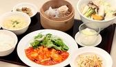中国料理 杏花のおすすめ料理2