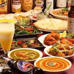 インド料理マハール&バーイメージ