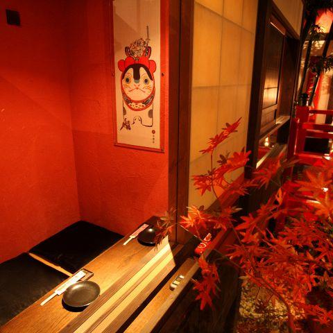 ≪2名様専用掘りごたつ個室≫2名様用の横並びのお席はデートに最適!!京町の風流な店内を眺めながらおくつろぎください。