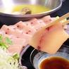 ヤサイ串巻マグロしゃぶしゃぶアッパレのおすすめポイント3