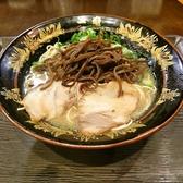 元祖中洲屋台ラーメン 一番一竜 ヨドバシ博多店のおすすめ料理3