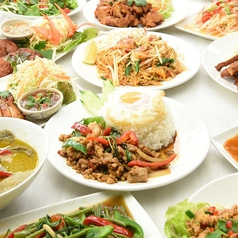 本格タイ料理バル puan 渋谷店