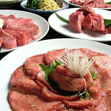 炭火焼肉 寿恵比呂 錦糸町南口店のおすすめ料理1