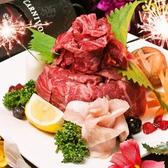 炭火焼肉ホルモン酒場 松阪牧場のおすすめ料理3