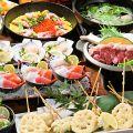 食彩だいにんぐ はるひ 加古川本店のおすすめ料理1