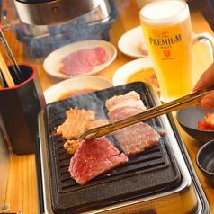立ち食い焼肉 と文字 ともじ 東口駅前店の雰囲気1