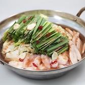 精肉店直営 レストラン やまと 平店のおすすめ料理3