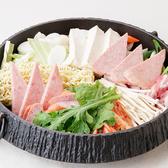 妻家房 さいかぼう 名古屋ラシック店のおすすめ料理3
