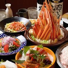 朝どれ鮮魚と地酒 豊蔵 TOYOKURA 豊田店のコース写真