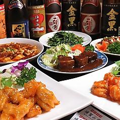 居酒屋 四川料理 須賀の家の特集写真