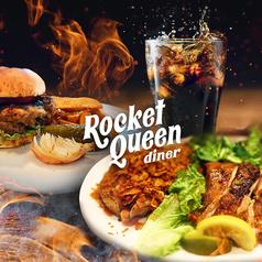 Rocket Queen Dinerの写真
