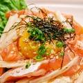 料理メニュー写真北海とろサーモンと山芋のユッケ