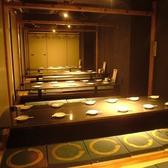 斜めに広がり全員の顔も渡せる個室◆30名様◆