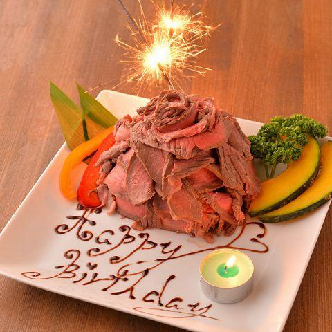 おしゃれな店内で誕生日&記念日をお祝い♪専属のパティシエが生み出す特製デザートをプレゼント☆ソファー個室は早い者勝ちです!花火とバースデーソングで忘れられない夜を演出します!!