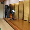 一の矢では宴会場にカラオケも完全完備しております☆宴会場で歌を歌ってみんなで盛り上がりましょう!!