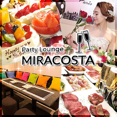 Party Lounge MIRACOSTA 難波心斎橋店の写真
