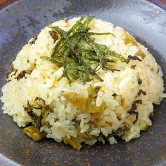 高菜炒め飯