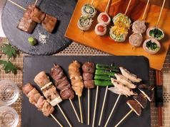 串の盛り合わせ 10種