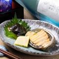 料理メニュー写真鮑のバター醤油焼き