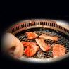 本格焼肉 まつお 幸町店のおすすめポイント1