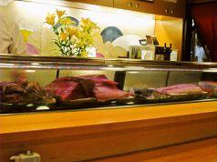 開運ばし 寿しの長三郎 のおすすめポイント1